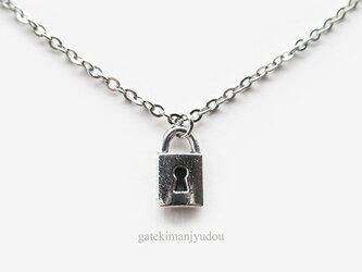 南京錠のネックレス【長さ変更可】の画像