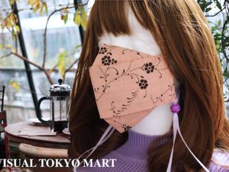 ジャポニスムマスク 昭和モダン柄 スモーキーピンク | 和柄 フィルターポケット付き3Dマスクの画像