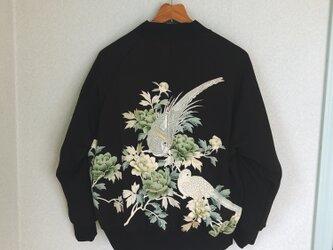 着物リメイクジャンパー(つがいの鳥)の画像