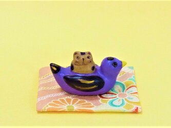 鳥乗りにゃん(紫色の鳥)の画像