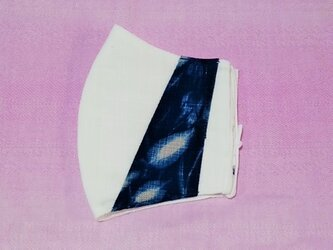 藍染め・立体布マスク(男女兼用)ホワイト×藍の画像