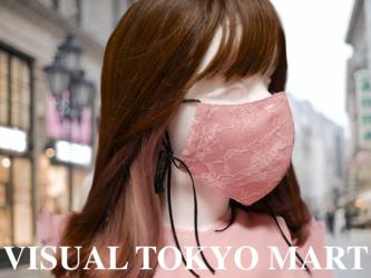 ムーンマスク ローズピンク | レースマスク | ローズ マカロン 血色マスクの画像