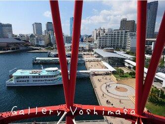 異国情緒漂う港町神戸 「神戸中突堤」 「港のある暮らし」2L判サイズ光沢写真横  写真のみ  神戸風景写真の画像