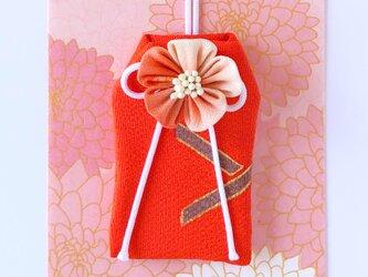 (赤橙)元巫女が作る花のお守り袋の画像