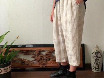 ヒップビックポケット手織り綿サルエルパンツ 白縞絣の画像