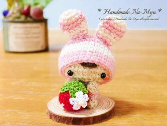 【受注制作】あみぐるみ:イチゴ抱っこ♡シマシマうさ耳帽子のベビーちゃん/桜×白・お飾り<約5cm>の画像