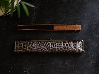 スタイリッシュな大人の扇子ケース/24cm/クロコ型押し本革の画像