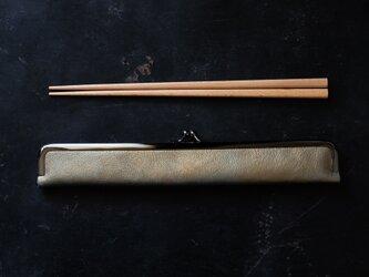 大人の箸ケース24cm/本革クロコ型押し/ギフトにの画像
