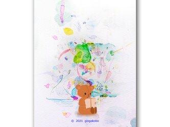 「知らない言葉を覚えて」クマ ほっこり癒しのイラストポストカード2枚組 No.1335の画像