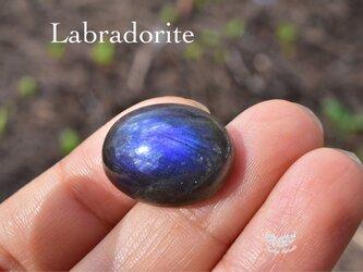 蒼い夜空★高品質ブラックブルー★ラブラドライト ルース labb038の画像