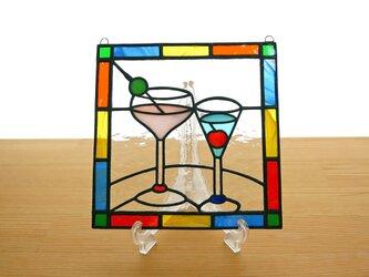 ステンドグラス ミニパネル カクテル 15cmの画像