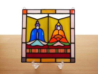 ステンドグラス ミニパネル ひな人形 15cmの画像