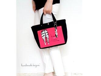 オリジナルデザイン!シマウマのお尻柄ミニトートバッグ・ストラップ付き(ピンク)の画像