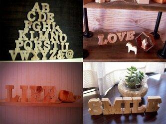 木製 切り文字 アルファベット & 数字の画像