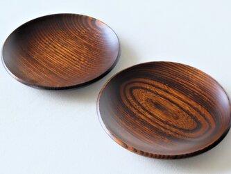 楡の木の和菓子皿(径140mm) 2枚セットの画像