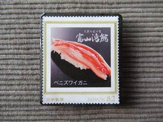 日本 富山湾「鮨」切手ブローチ 7330の画像