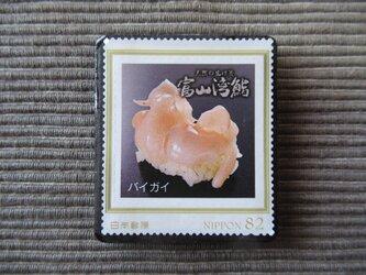 日本 富山湾「鮨」切手ブローチ 7335の画像