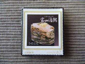 日本 富山湾「鮨」切手ブローチ 7336の画像