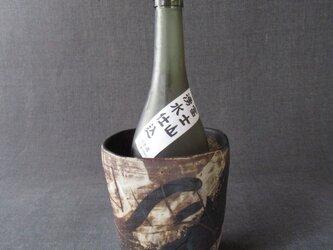 焼締め黒文様ワインクーラー 陶芸家オリジナル陶器(29)の画像