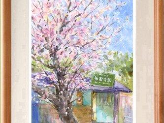 水彩画原画 桜と駅舎 #456の画像