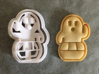 はにわ クッキー 型の画像