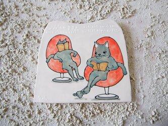タイルの動物図鑑 ロシアンブルー読書の画像