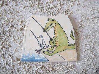 タイルの動物図鑑 ワニ釣りの画像