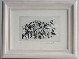 鯉のぼり・2021/ 銅版画 (額あり)の画像