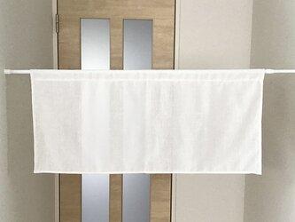 カフェカーテン 涼しげな地模様 オフホワイトの画像