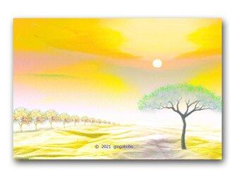 「いにしえの聲のカタチ」夕日 木 ほっこり癒しのイラストポストカード2枚組 No.1339の画像