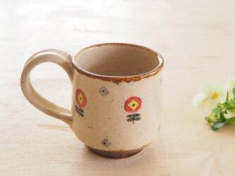 音の鳴るマグカップ「北欧柄 shine」の画像
