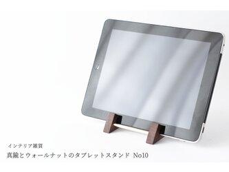 真鍮とウォールナットのタブレットスタンド No10の画像