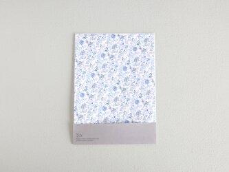 便箋15枚セット 青い小花模様の画像