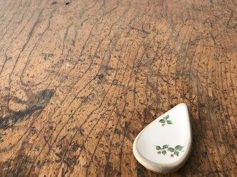 白化粧色絵箸置き 野イチゴの画像