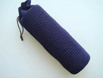かぎ針編み水筒カバー 紺 300mlの画像
