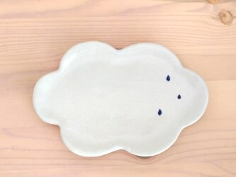 雲の皿①の画像