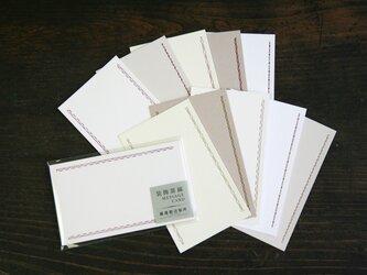 飾罫線/小さなメッセージカード-NTラシャ-の画像