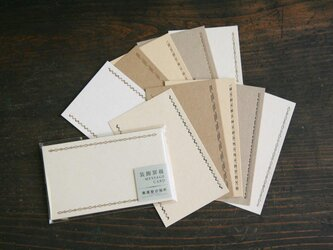 装飾罫線/小さなメッセージカード-ブンペル-の画像
