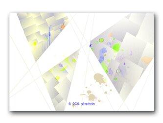 「体の中の大事な部屋」 ほっこり癒しのイラストポストカード2枚組No.1341の画像