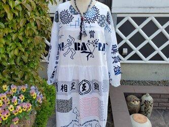 着物リメイク 古布 手作り 手ぬぐい ワンピースの画像