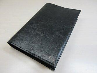 ゴートスキン・文庫本サイズ・シワ加工ブラック・一枚革のブックカバー0536の画像