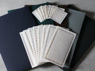 オーナメント ステッカー|封筒付き|活版印刷の画像