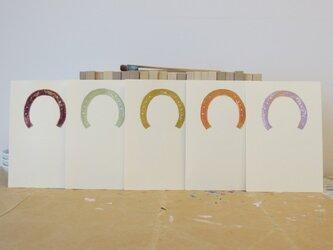 年賀状2014 Nail Fiveの画像