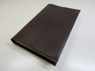 ハヤカワ文庫トールサイズ対応・ダークブラウン・一枚革のブックカバー・0538の画像