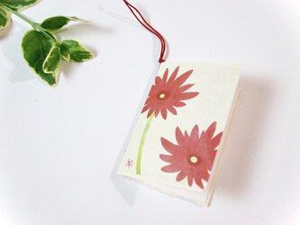 ガーベラ〜手漉き和紙のグリーティングカードの画像