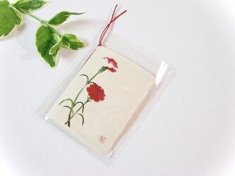 母の日★カーネーションA〜手漉き和紙グリーティングカードの画像