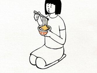 やすらぎのうどん/女子【 Tシャツ 】の画像