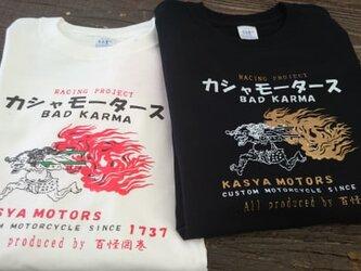 妖怪Tシャツ 火車/かしゃ KIDSの画像