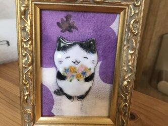 七宝 いつもありがとう お花とハチワレの画像