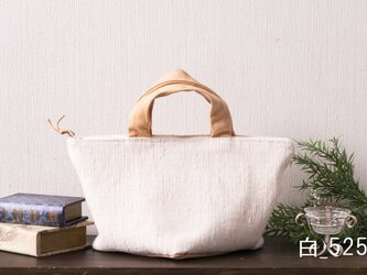 エゾシカ革付きボックストート 白の画像